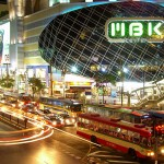 MBK Center à Bangkok