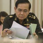 Prayuth Jan ocha
