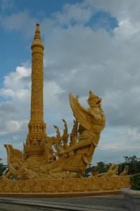 Thung Si Muang