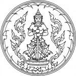 Sigle de Udon Thani