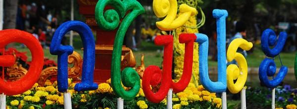 Festival des fleurs à Chiang Maï