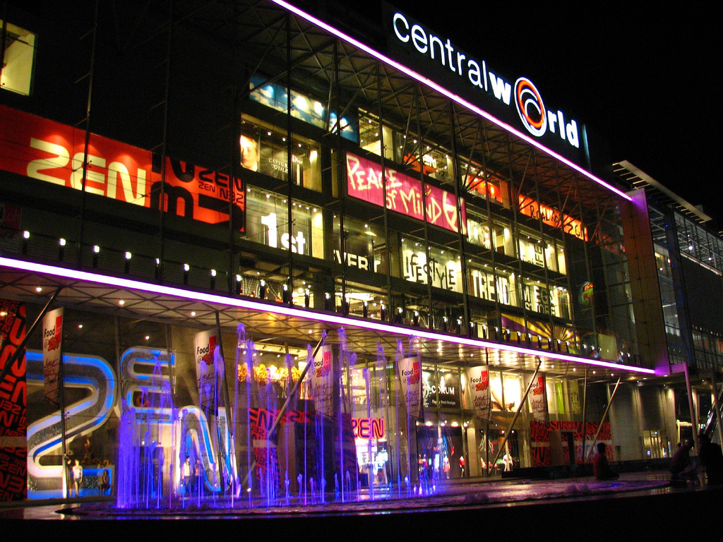 Central World, Bangkok