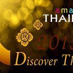 Lancement de la campagne « Discover Thainess 2015 »