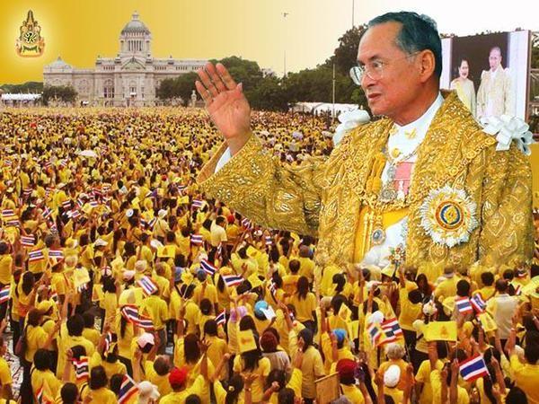 Roi Rama IX et peuple thai