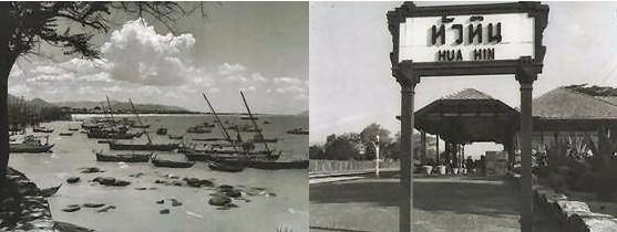 Hua Hin dans le passé