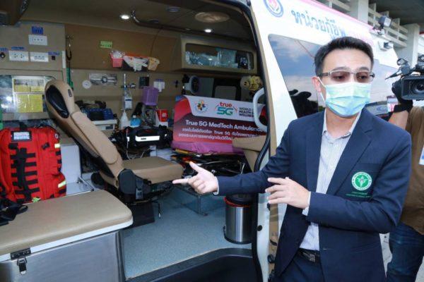 soins urgence thailande